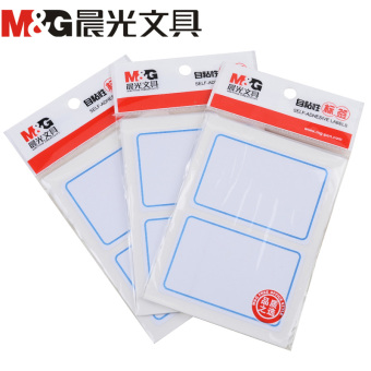 YT-01-02 genuine M&G self-adhesive label sticker label stickersport to take paper 76mm* 51mm