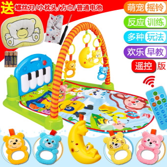 0-1-year-old baby toys fitness frame is music foot piano 3-6-12 amonth newborn children game blanket toy