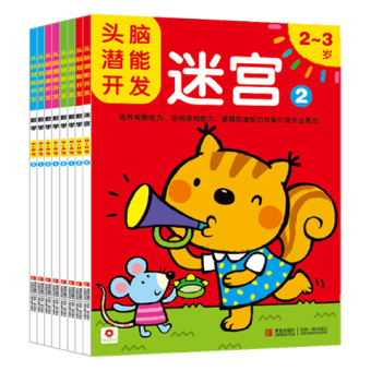 Baby potential development Educational early childhood Children's Books puzzle books