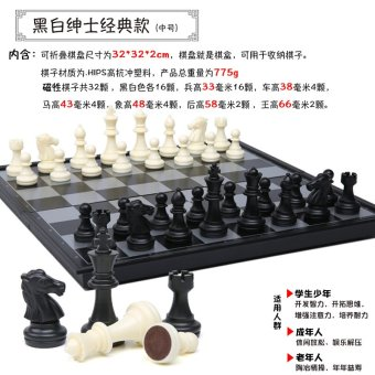 Black and white International Chess high-grade magnetic American chess
