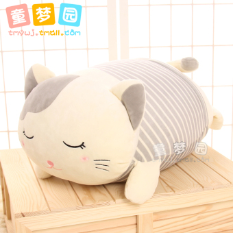 Blue and white doll cute BeBe Kitty soft pillow plush toy pillowchildren's doll birthday gift female