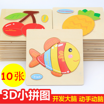 Cartoon educational early childhood children's puzzle