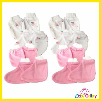 Casila Baby Mittens and Booties - 4-Set (2 Pink + 2 Flower Pink)
