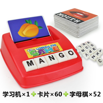 Children's early childhood educational toys game machine English word child interaction to see Figure literacy learning card letter Machine