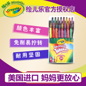 Crayola color children's can be to spinning crayons
