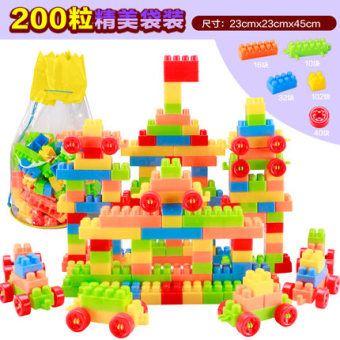 Educational Building Blocks assembled flexible with numbers small train