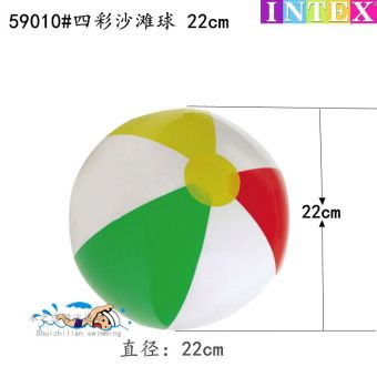Intex inflatable beach ball playing in the water ball children'sswimming beach water toys large beach ball handball