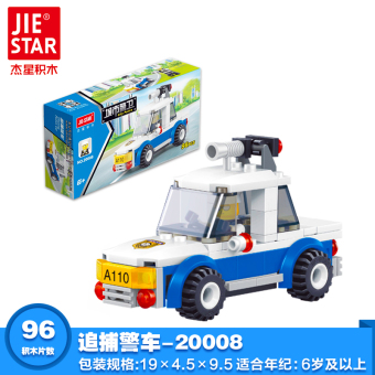 JIE-STAR city series deformation robot assembled building blocks