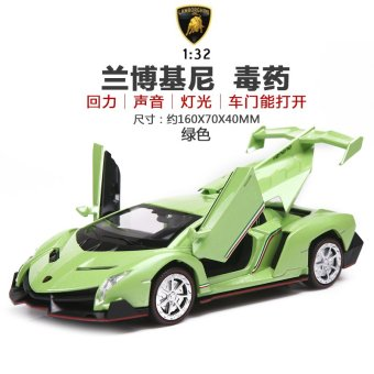 Lamborghini children's toy boy simulation poison Model