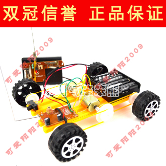 Leather Belt four channel remote control car science model