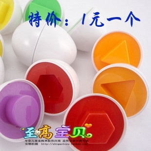 Matching Color fight inserted smart egg toy