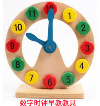 Montessori's wooden early childhood Children's with numbers clock building blocks