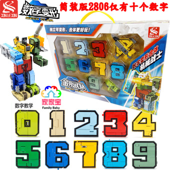 New music car digital Transformers toys