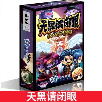Night ultimate werewolf containing Dawn board game card casualparty high quality Chinese version of the adult desktop game