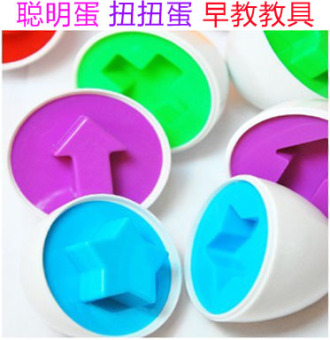 Paired cognitive color toy smart egg