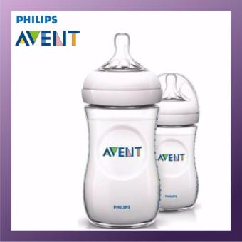 Philips Avent 260ml Natural Bottle (Twin Pack) X 2