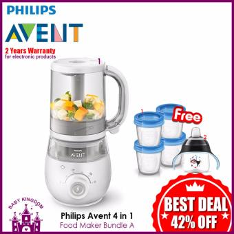 Philips Avent 4 IN 1 Healthy Baby Food Maker Bundle A