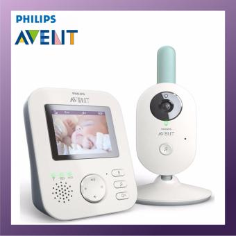 philips avent digital video baby monitor lazada singapore. Black Bedroom Furniture Sets. Home Design Ideas