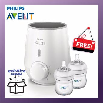 Philips Avent Electric Bottle & Baby Food Warmer Bundle