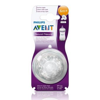 Philips Avent Natural Teats / Nipple