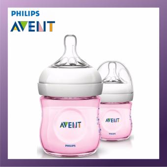 Philips Avent125ML PP Natural Bottle (twin pack) - pink
