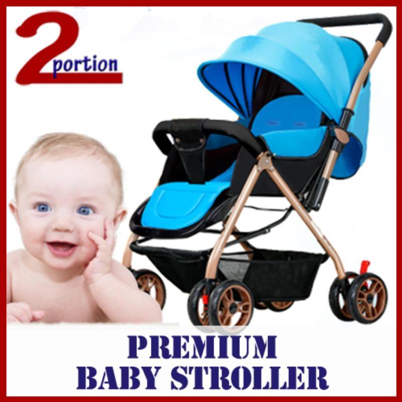 Premium Baby Stroller - Blue Singapore