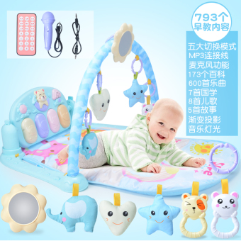 Rain is baby fitness frame foot piano 3 a month newborn babyfitness game blanket music toys 0-1-year-old