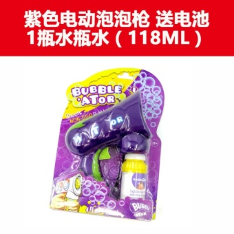 Safety Fully Automatic Electric bubble gun