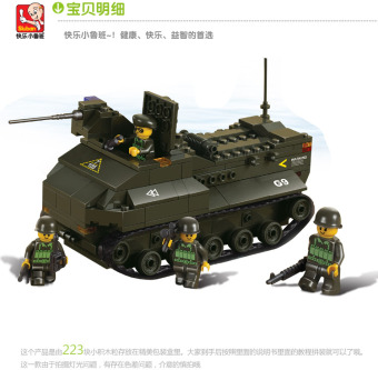 SLUBAN army troops Educational Building Blocks assembled creativeamphibious tank model boy assembled toys educational