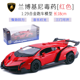 US-induced tail alloy car model car models car