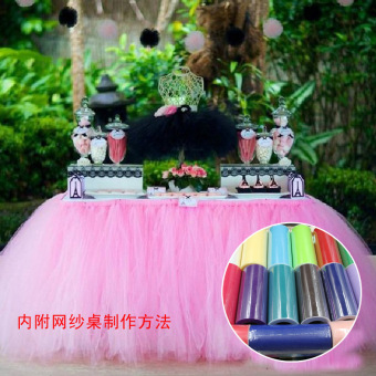 US yarn party table surrounded by Tutu yarn roll wedding sign dessert table decoration birthday party table skirts layout props