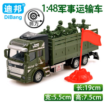 Warrior children 1 48 alloy military car model engineering car