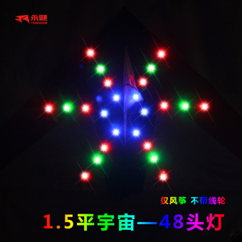 Yj led lamp race car shining kite lights Weifang kite