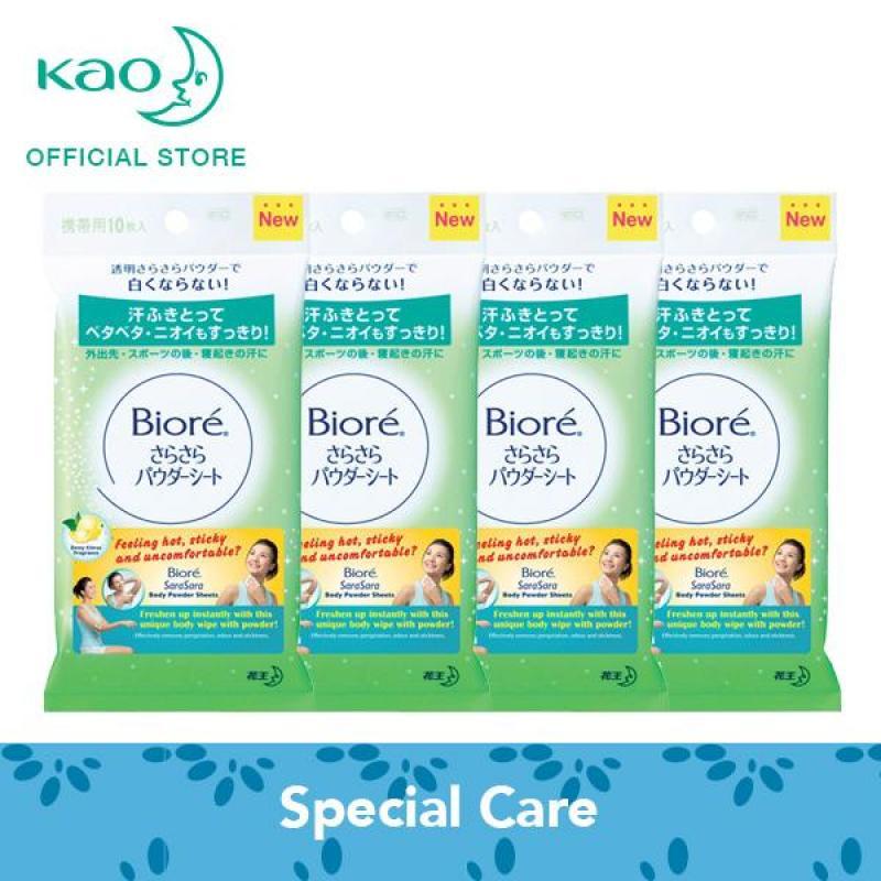 Buy Biore Sara Sara Body Powder Sheets (Citrus) 10s x4 Singapore