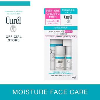 Curel Trial Kit 2