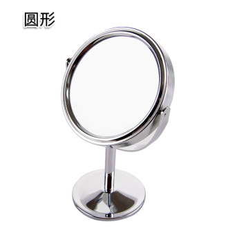 Double-sided vanity mirror desktop mirror