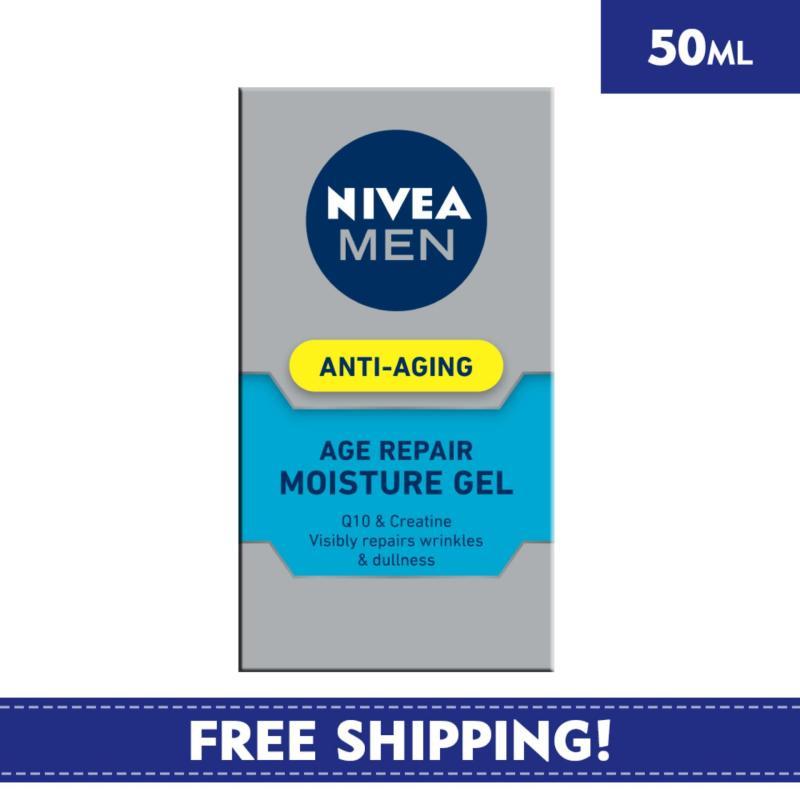 Buy Nivea Face Care for Men Moisturiser Anti Aging Skin Revitalizer Face Cream 50ml Singapore