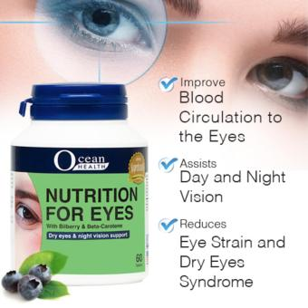 Ocean Health Nutrition for Eyes 60's tablets