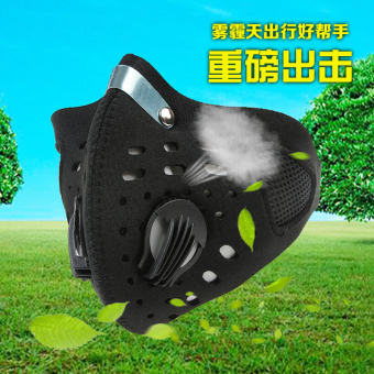 Active charcoal windproof dustproof anti-mask masks