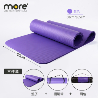 Beginner's long widened thick fitness mat yoga mat