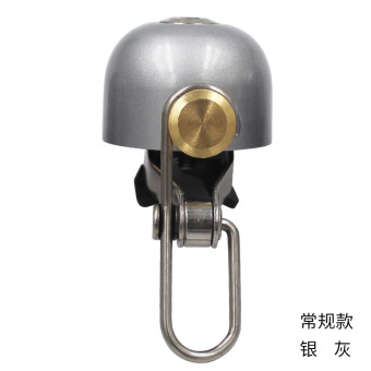 Bicycle bike bell