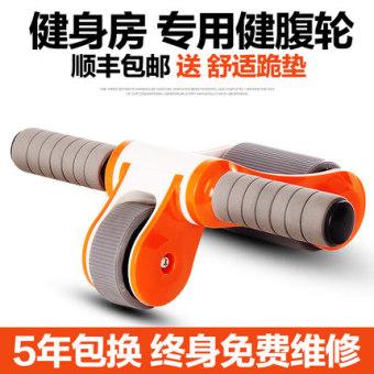 Folding exercise ab wheel abdominal wheel home fitness equipment abdomen vest line reduce stomach abdomen roller wheel
