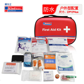Kindmax outdoor travel first aid kit bag