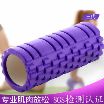 Relief Muscle Roller