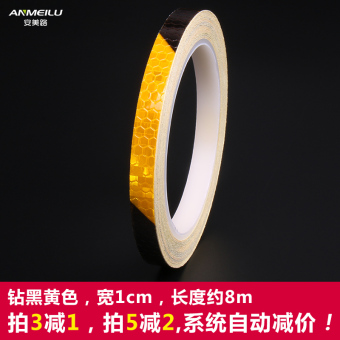 Yeguang flourescent bicycle reflective stickers affixed adhesive paper