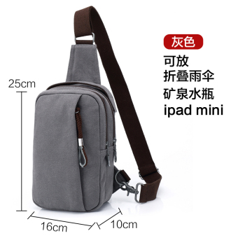 Chest pack men's Korean-style tide bag messenger bag casual canvas small bag backpack pockets sports shoulder bag men bag (Gray)