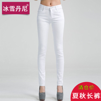 Female candy color outerwear leggings pants (White)