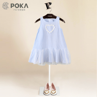 Girls princess skirt big boy girl dress summer 2017 New stylechildren's casual vest skirt tide