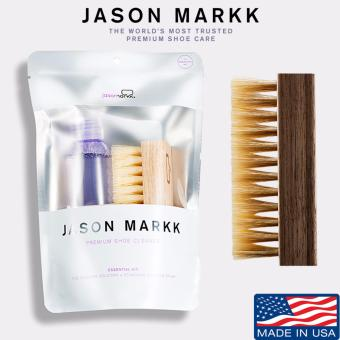 Jason Markk 4oz. Essential Shoe Cleaning Kit + Premium Brush (Bundle Set)