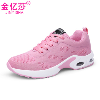 Korean-style female thick bottomed shoes mesh I casual shoes (1727-2 dense network of pink)